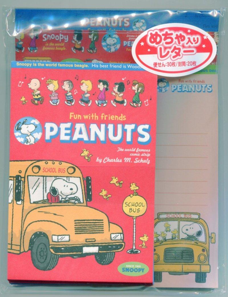 Image 0 of Peanuts Snoopy 4 Design Letter Set #7 (L0967)