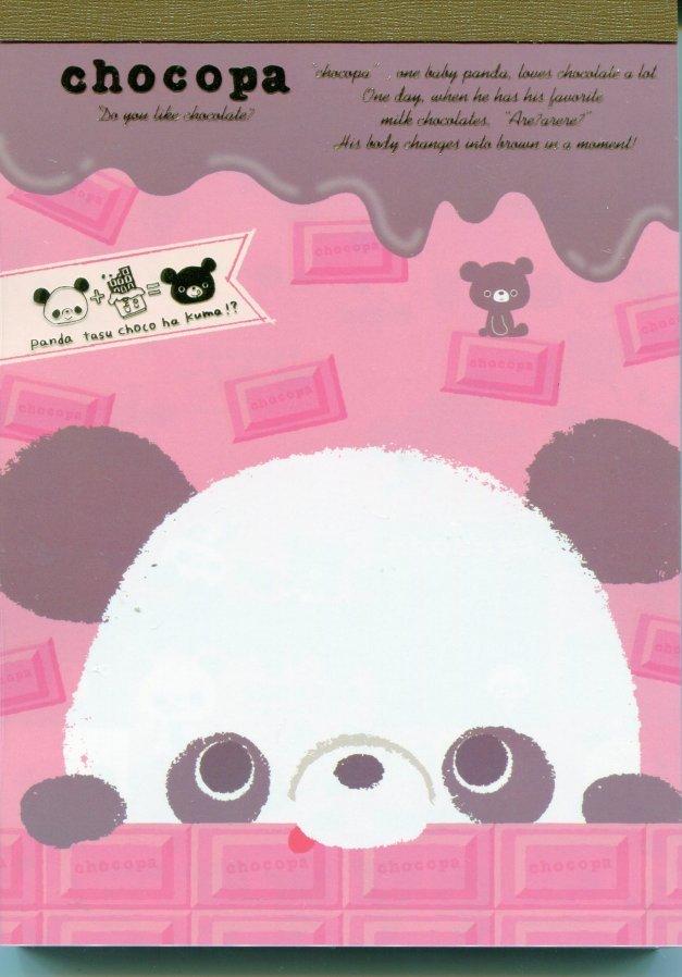 Image 0 of San-X Chocopa Panda 5 Design Memo Pad #1 (M1060)