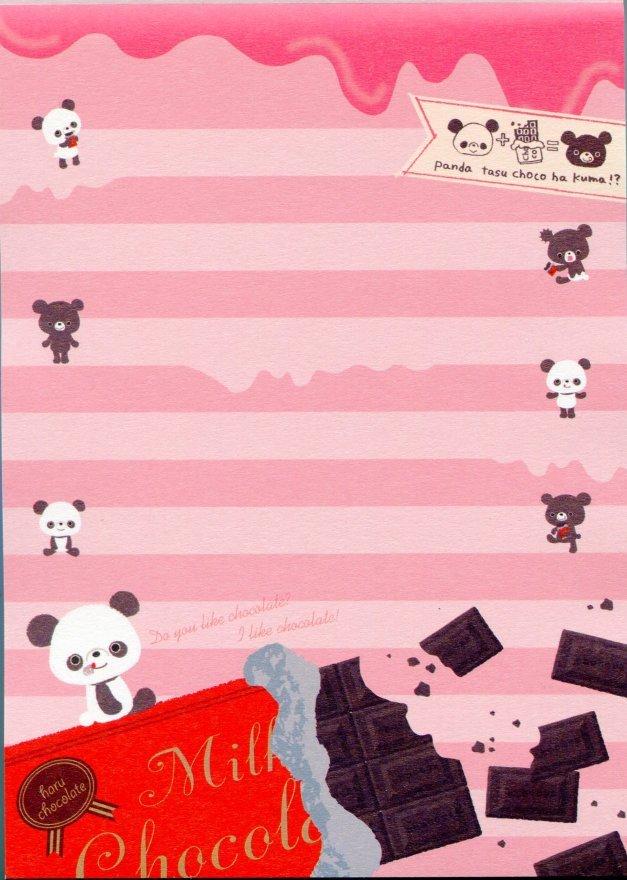 Image 1 of San-X Chocopa Panda 5 Design Memo Pad #1 (M1060)