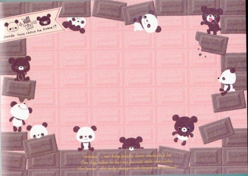 Image 2 of San-X Chocopa Panda 5 Design Memo Pad #1 (M1060)