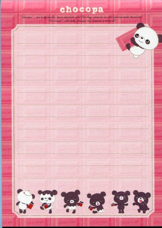 Image 3 of San-X Chocopa Panda 5 Design Memo Pad #1 (M1060)