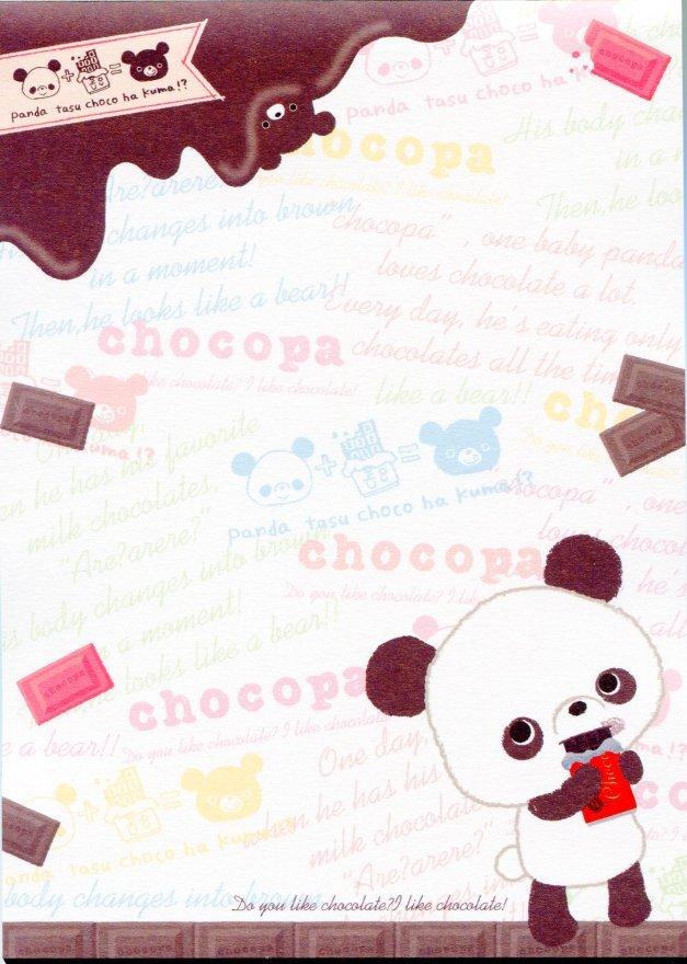 Image 4 of San-X Chocopa Panda 5 Design Memo Pad #1 (M1060)
