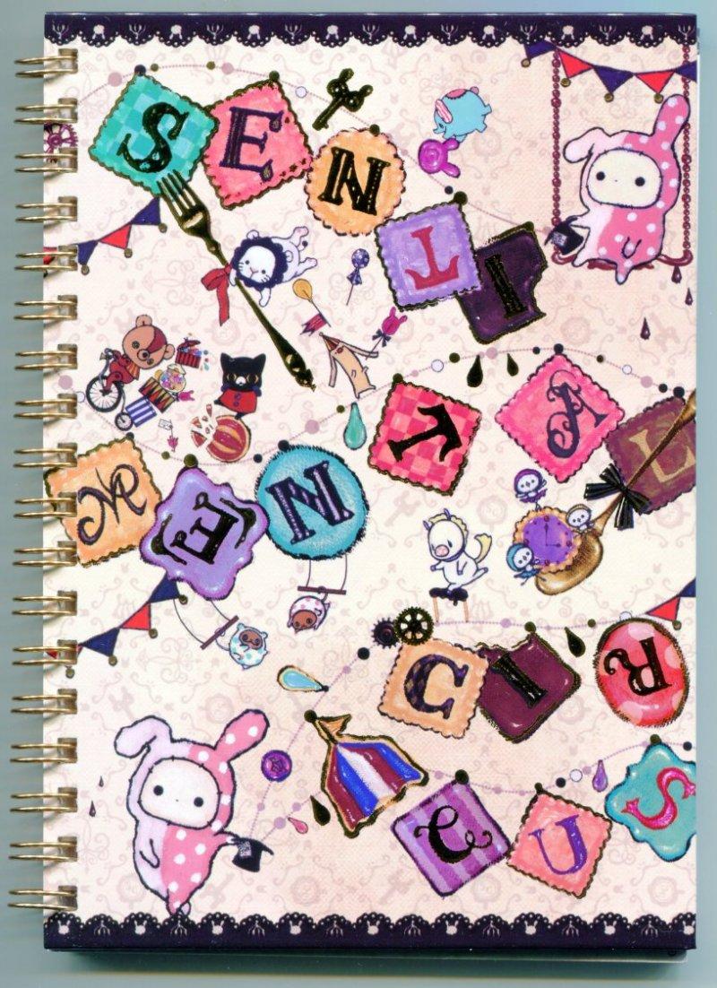 Image 0 of San-X Sentimental Circus Spiral Notebook Memo #10 (NB0078)