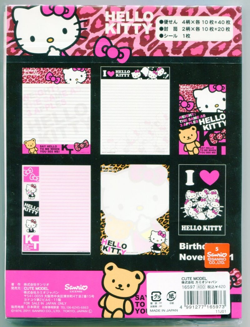 Image 1 of Sanrio Hello Kitty 4 Design Letter Set #10 (L0975)