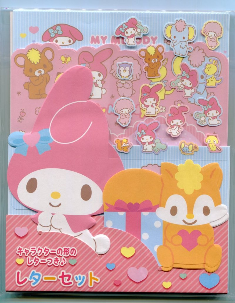 Image 0 of Sanrio My Melody 4 Design Die Cut Letter Set #1 (L0977)
