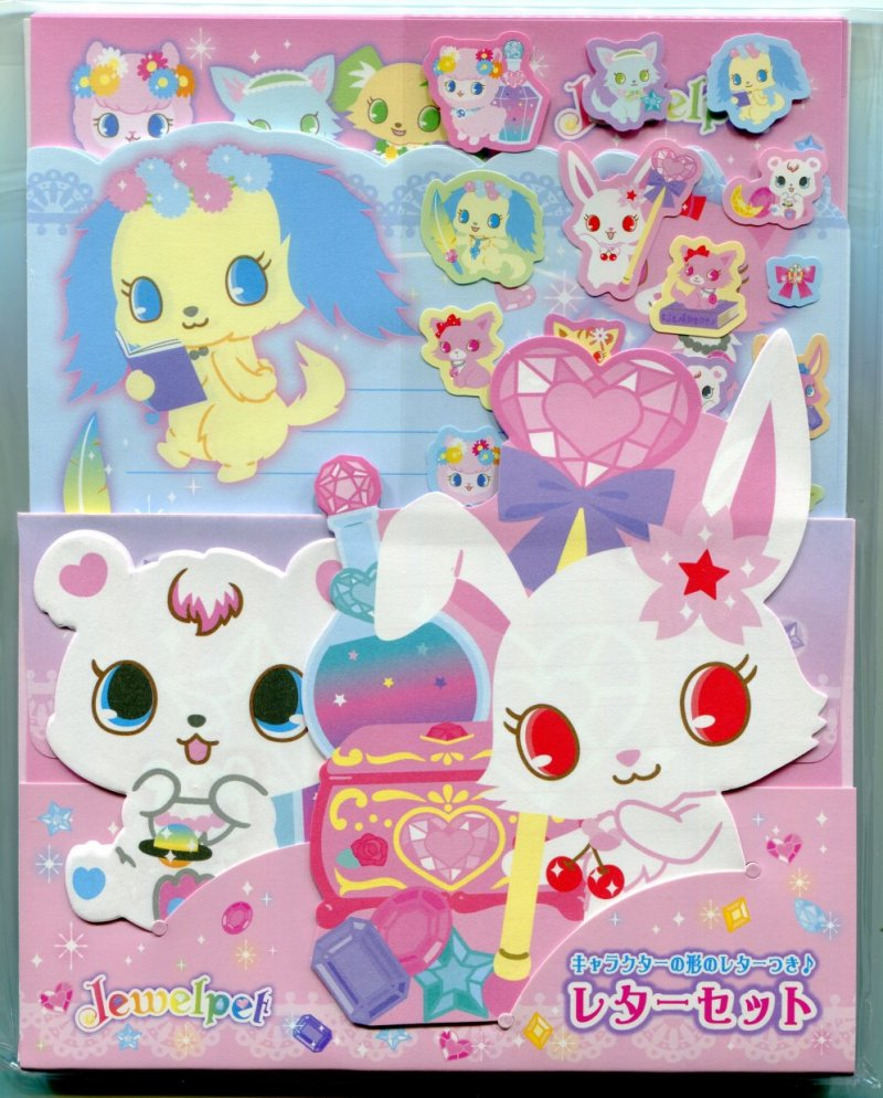 Image 0 of Sanrio Jewelpet 4 Design Die Cut Letter Set #1 (L0979)