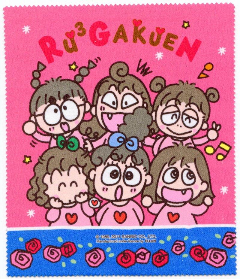 Image 0 of Sanrio Rururu Gakuen Microfiber Eyeglasses Cleaning Cloth #1 (EC0108)