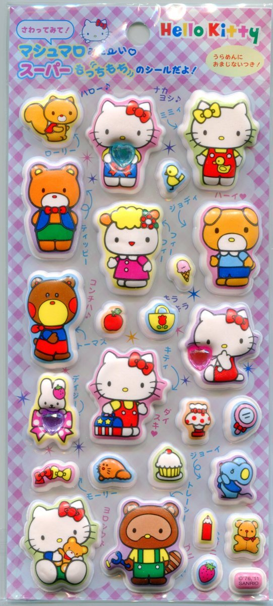 Image 0 of Sanrio Hello Kitty Stone Sponge Sticker Sheet #1 (I1185)