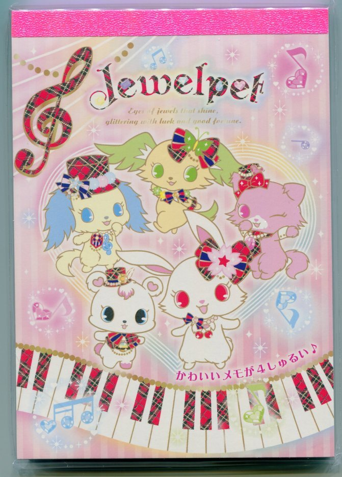 Image 0 of Sanrio Jewelpet 4 Design Memo Pad #5 (M1084)