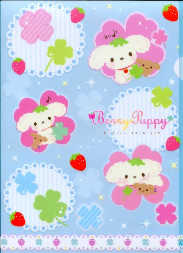 Image 0 of San-X Berry Puppy Dog A4 Plastic File Folder #3
