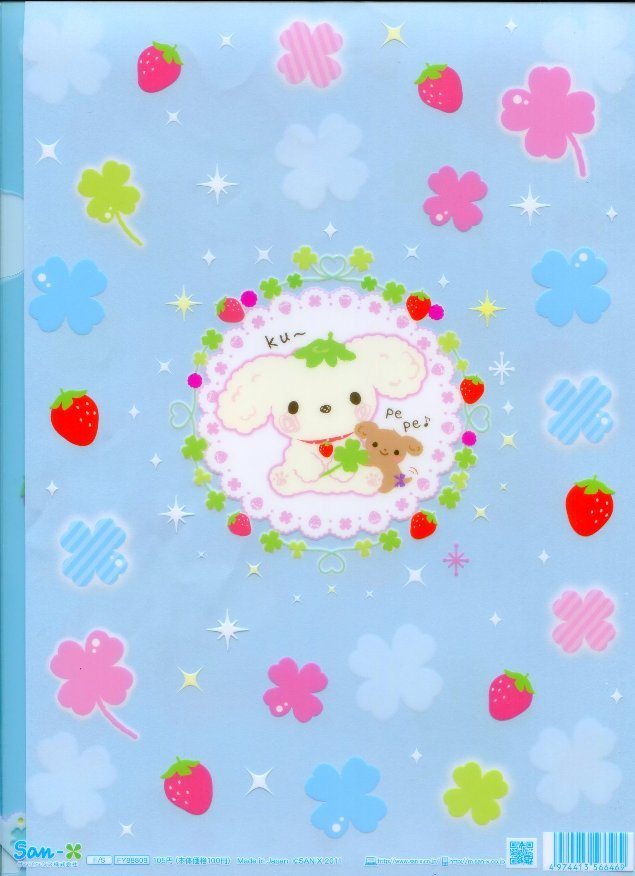 Image 1 of San-X Berry Puppy Dog A4 Plastic File Folder #3