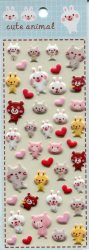 Tianke Cute Animal Sponge Sticker Sheet #4 (I1201)