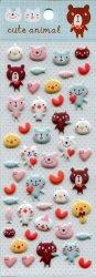 Tianke Cute Animal Sponge Sticker Sheet #6 (I1203)
