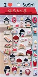 Tianke Life in Japan Sponge Sticker Sheet #1 (I1216)