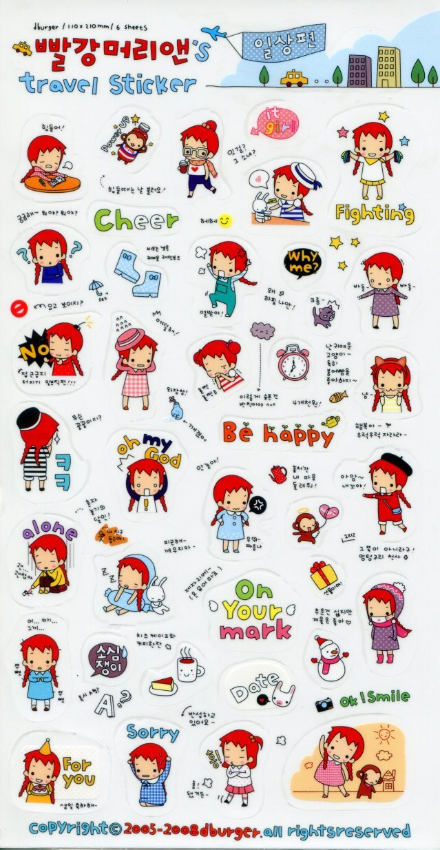Image 0 of Korea Anne's Europe Travel Deco Sticker Sheet #1 (I1227)