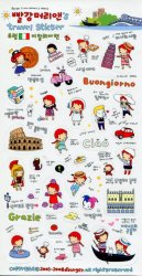 Thumbnail of Korea Anne's Europe Travel Deco Sticker Sheet #3 (I1229)