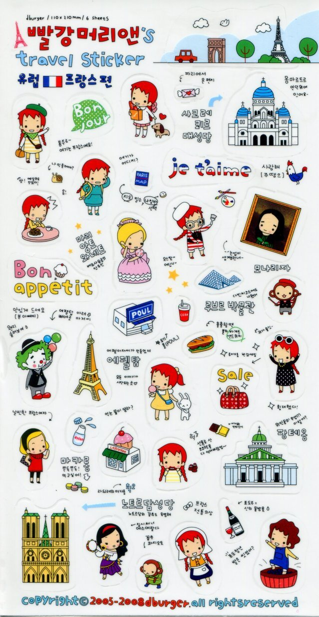 Image 0 of Korea Anne's Europe Travel Deco Sticker Sheet #5 (I1231)