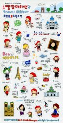 Thumbnail of Korea Anne's Europe Travel Deco Sticker Sheet #5 (I1231)