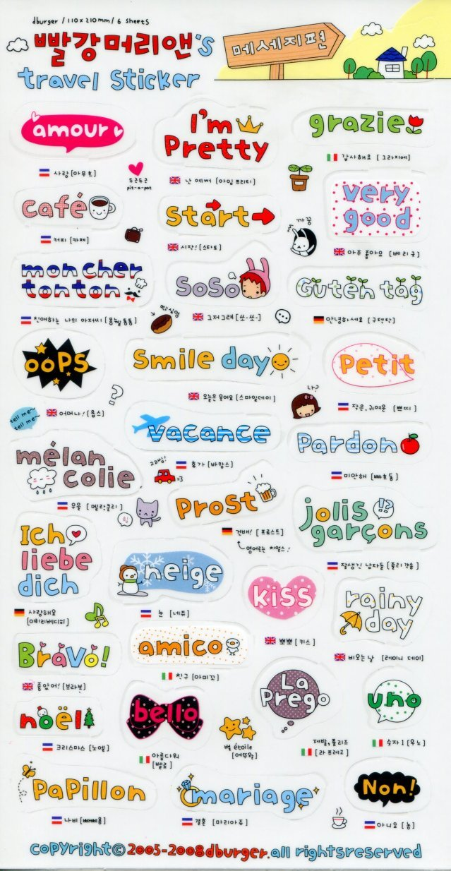 Image 0 of Korea Anne's Europe Travel Deco Sticker Sheet #6 (I1232)