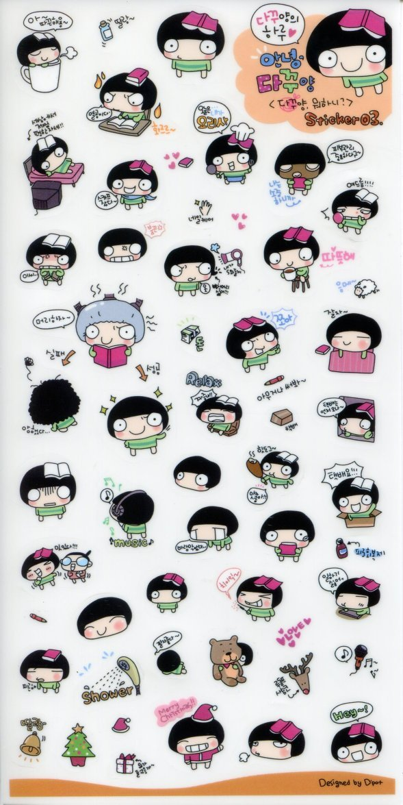 Image 0 of Korea Big Eye Girl Deco Sticker Sheet #3 (I1235)