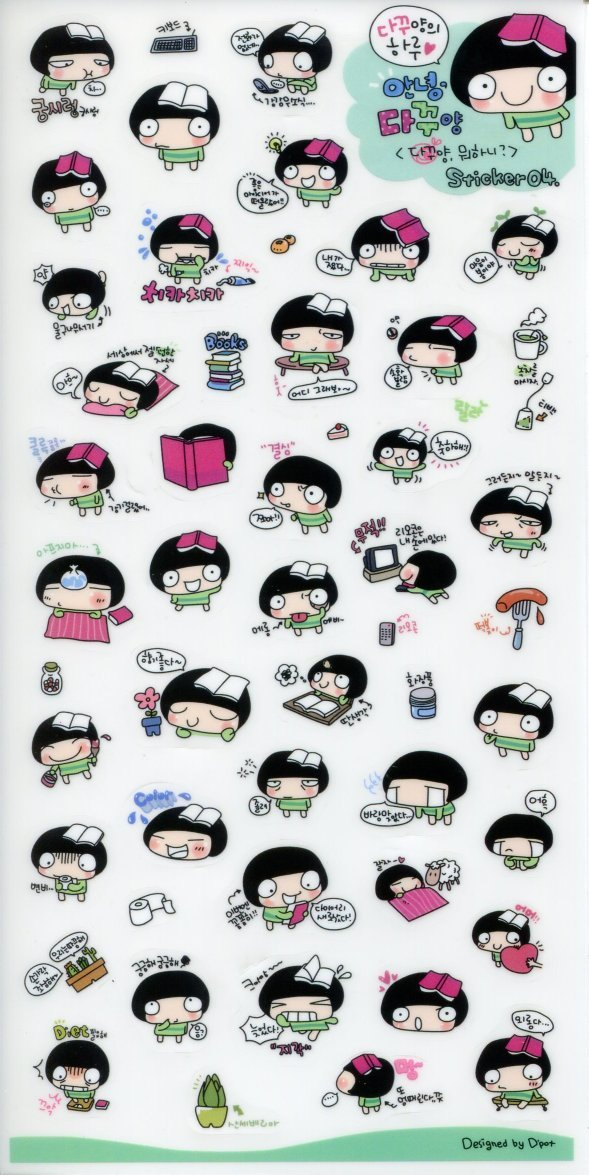 Image 0 of Korea Big Eye Girl Deco Sticker Sheet #4 (I1236)