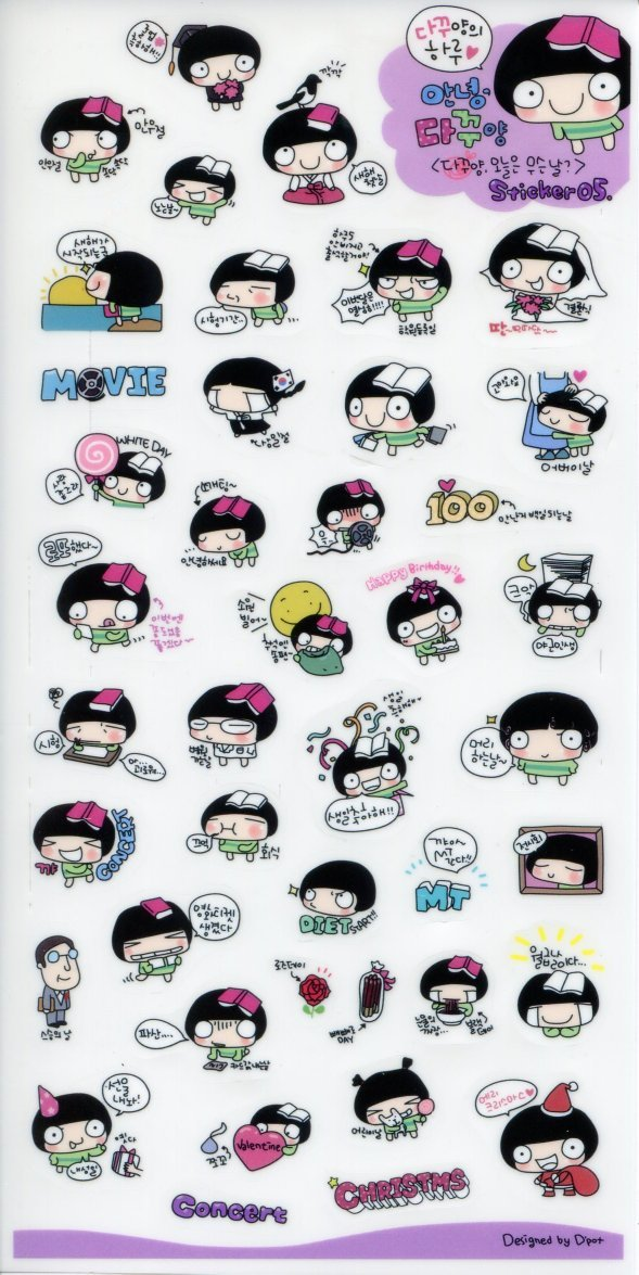 Image 0 of Korea Big Eye Girl Deco Sticker Sheet #5 (I1237)