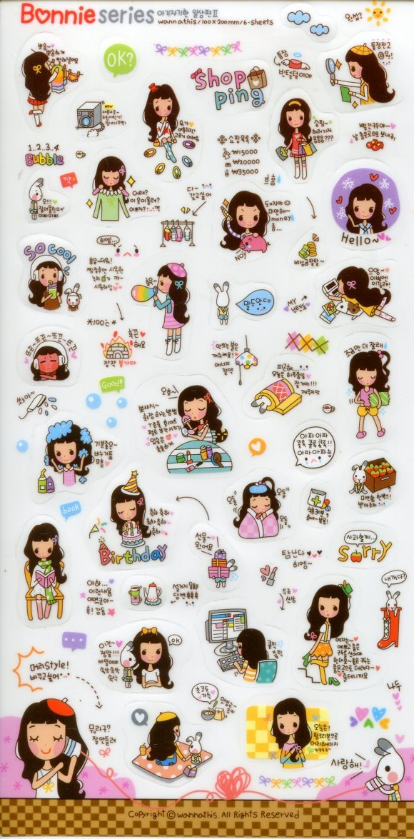 Image 0 of Korea Bonnie Girl Deco Sticker Sheet #1 (I1239)