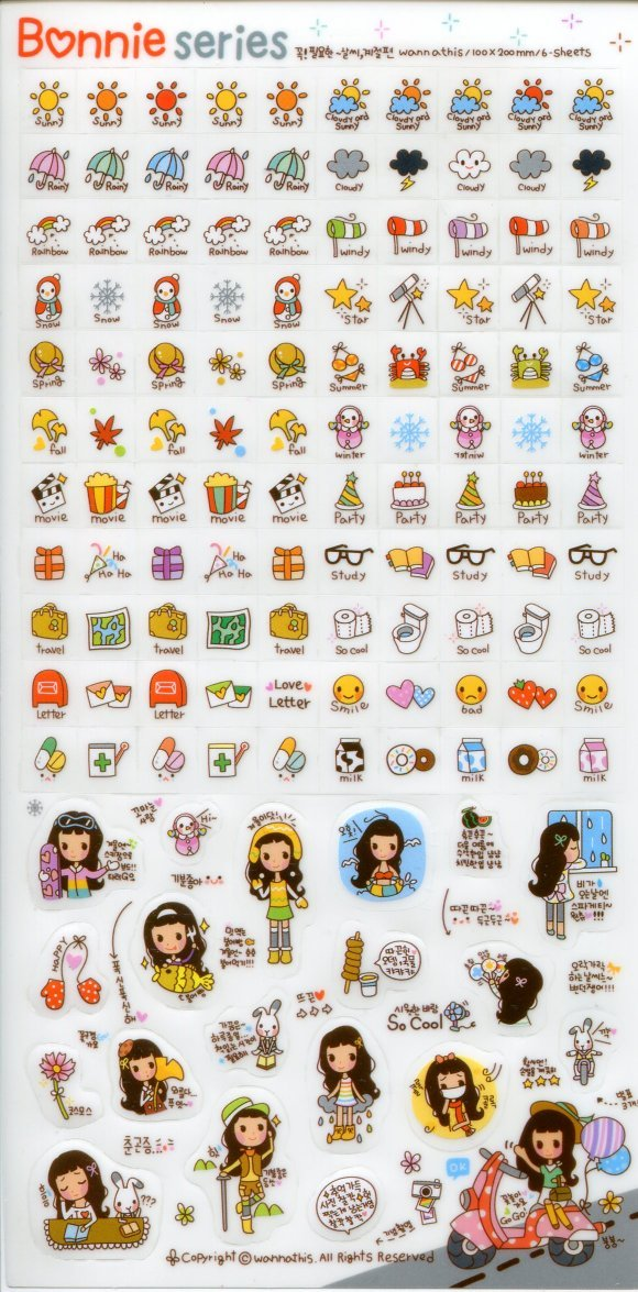 Image 0 of Korea Bonnie Girl Deco Sticker Sheet #3 (I1241)