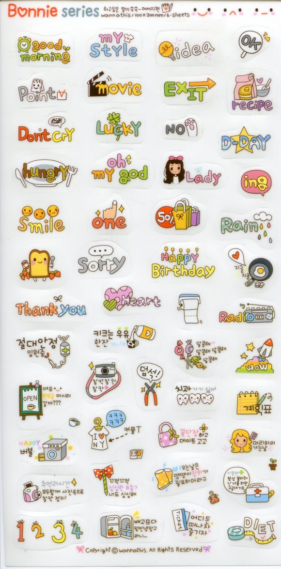 Image 0 of Korea Bonnie Girl Deco Sticker Sheet #4 (I1242)