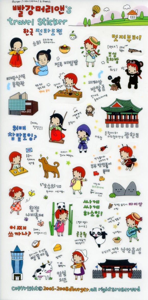 Image 0 of Korea Anne's Korea Travel Deco Sticker Sheet #2 (I1246)