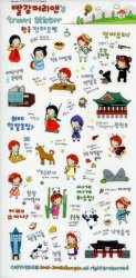 Thumbnail of Korea Anne's Korea Travel Deco Sticker Sheet #2 (I1246)