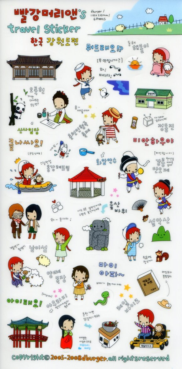Image 0 of Korea Anne's Korea Travel Deco Sticker Sheet #5 (I1249)