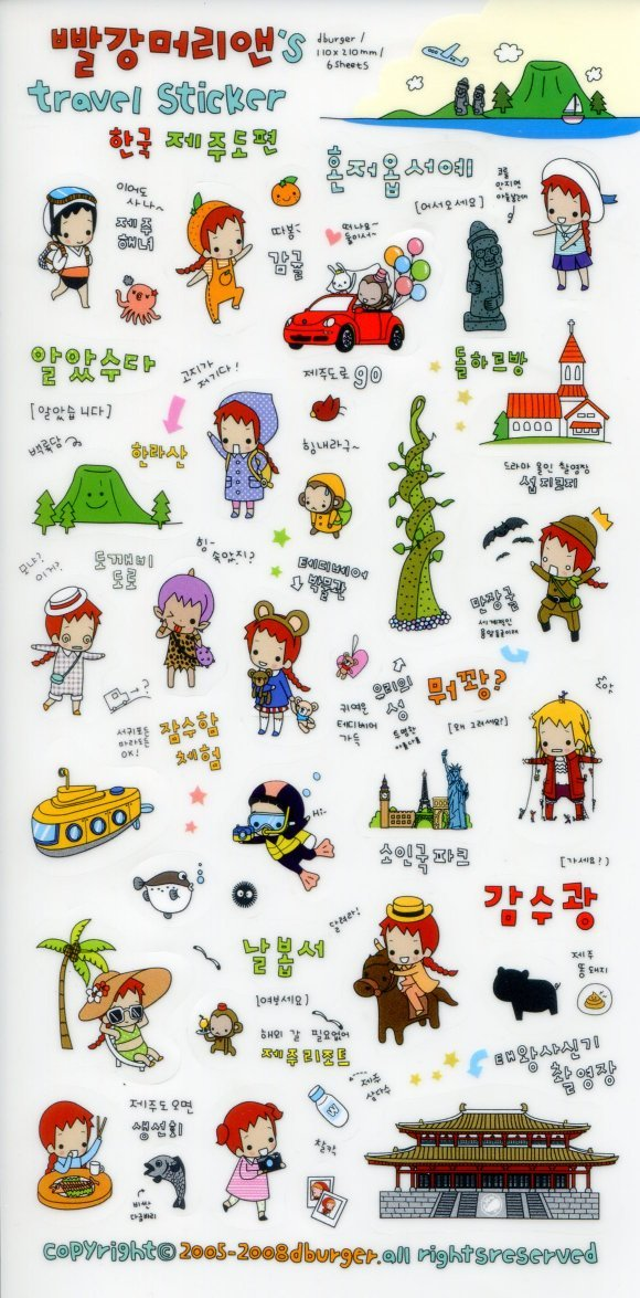 Image 0 of Korea Anne's Korea Travel Deco Sticker Sheet #6 (I1250)