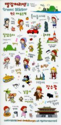 Thumbnail of Korea Anne's Korea Travel Deco Sticker Sheet #6 (I1250)
