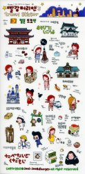 Thumbnail of Korea Anne's Japan Travel Deco Sticker Sheet #1 (I1251)