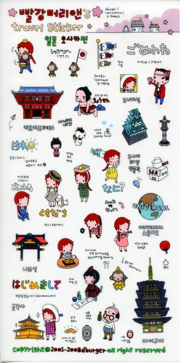 Image 0 of Korea Anne's Japan Travel Deco Sticker Sheet #2 (I1252)