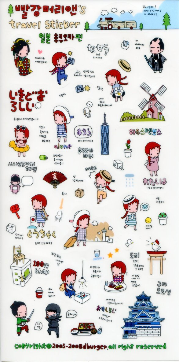 Image 0 of Korea Anne's Japan Travel Deco Sticker Sheet #3 (I1253)