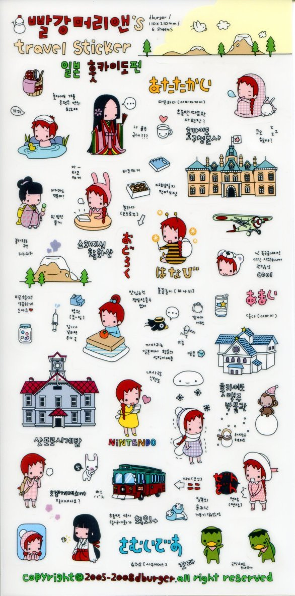 Image 0 of Korea Anne's Japan Travel Deco Sticker Sheet #4 (I1254)