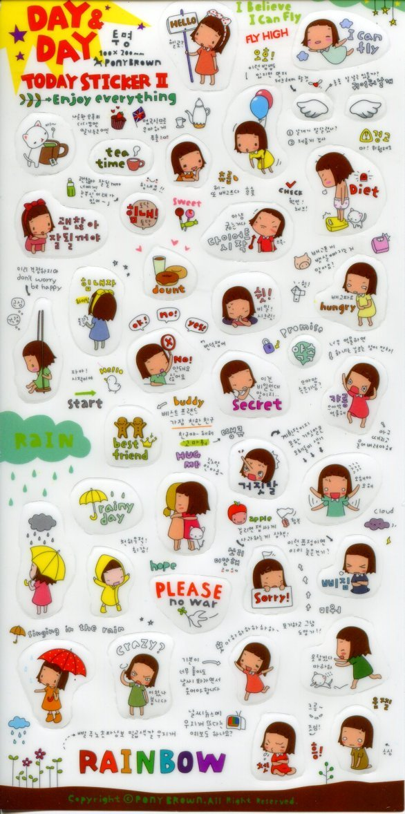 Image 0 of Korea Day and Day Today Deco Sticker Sheet Part 2 #1 (I1257)