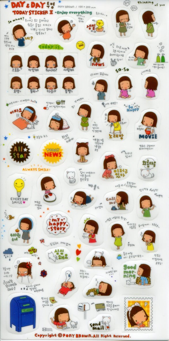 Image 0 of Korea Day and Day Today Deco Sticker Sheet Part 2 #2 (I1258)