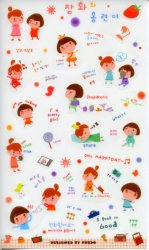 Thumbnail of Korea Best Friends Deco Sticker Sheet #1 (I1263)