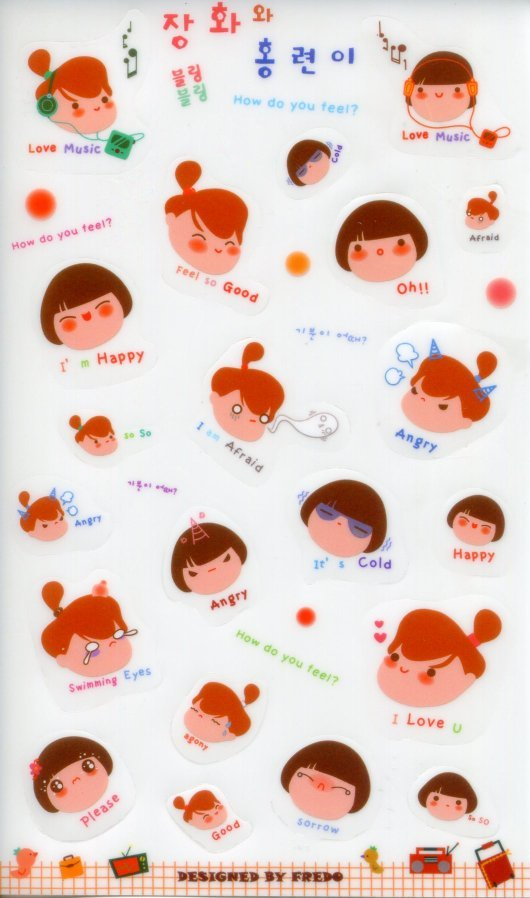Image 0 of Korea Best Friends Deco Sticker Sheet #2 (I1264)