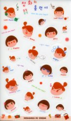 Thumbnail of Korea Best Friends Deco Sticker Sheet #2 (I1264)