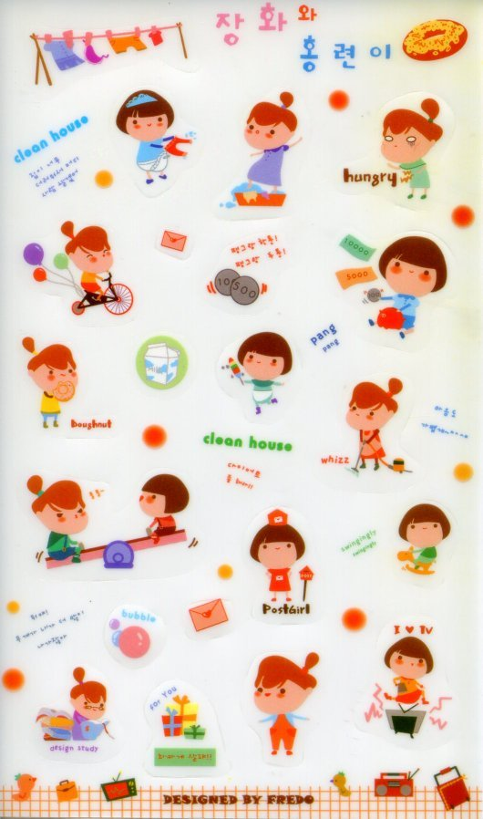 Image 0 of Korea Best Friends Deco Sticker Sheet #3 (I1265)