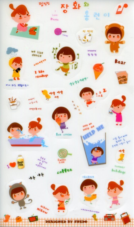 Image 0 of Korea Best Friends Deco Sticker Sheet #4 (I1266)