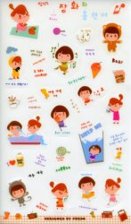 Thumbnail of Korea Best Friends Deco Sticker Sheet #4 (I1266)