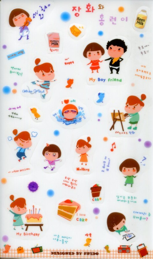 Image 0 of Korea Best Friends Deco Sticker Sheet #5 (I1267)