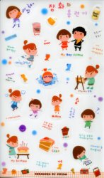 Thumbnail of Korea Best Friends Deco Sticker Sheet #5 (I1267)