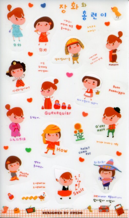 Image 0 of Korea Best Friends Deco Sticker Sheet #6 (I1268)