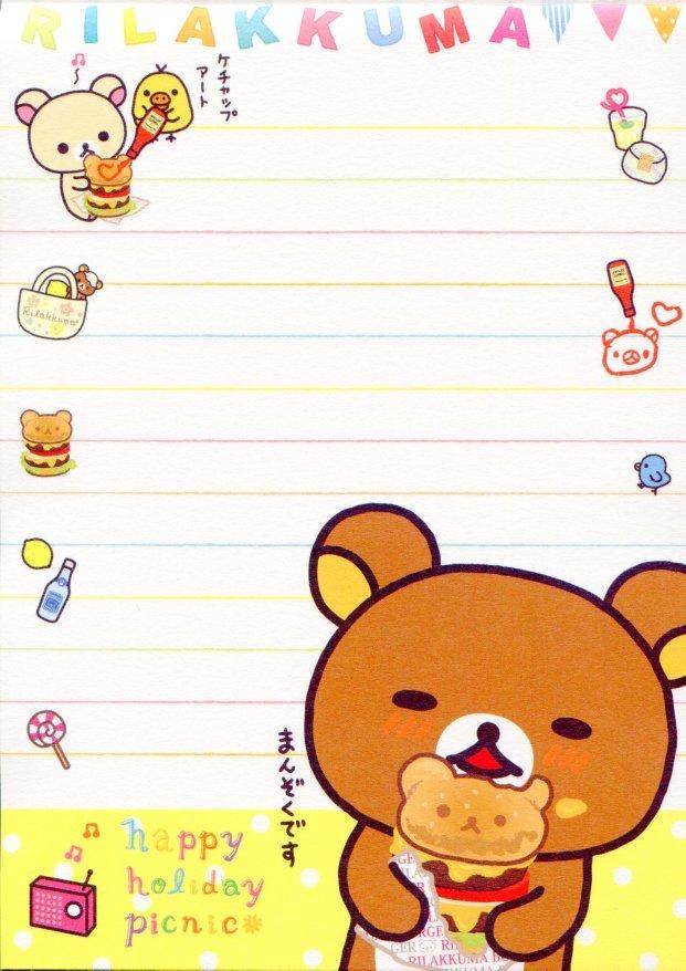 Image 1 of San-X Rilakkuma Relax Bear 5 Design Memo Pad #13 (Happy Holiday Picnic) (M1107)